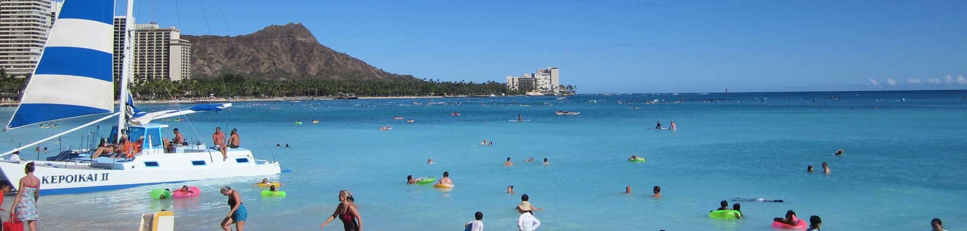 하와이 4박 5일
