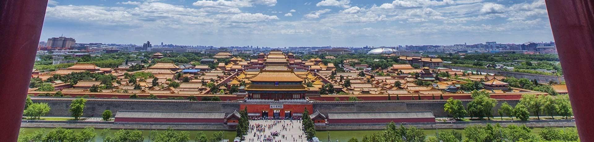중국 북경 3박4일
