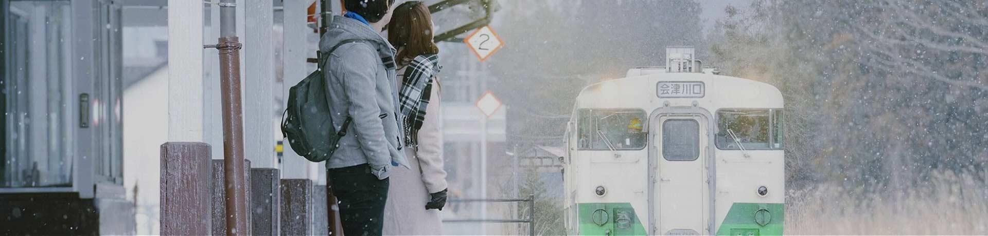 일본 설국열차 동북지방일주 6박7일