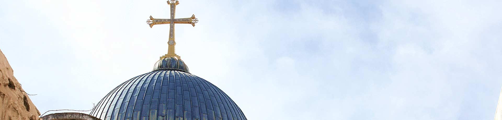 이집트, 이스라엘, 요르단 (성지순례) 16일