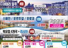 2018년1월16일 신문광고