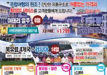 2018년1월14일 신문광고