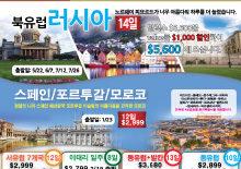 2018년 1월 13일 중앙일보
