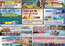 2018년 6월 4일 신문광고