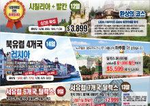 2018년 5월 11일 신문광고