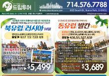 2019년 1월 15일 신문광고 - 중앙일보